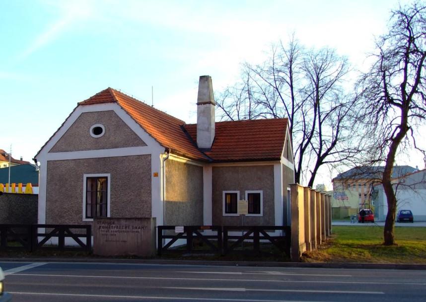 Музей конной железной дороги