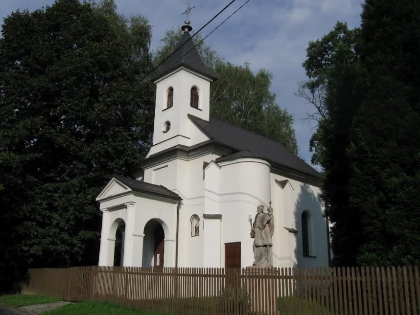 Церковь в Даркове