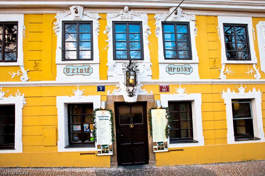 Ресторан «У золотой грушки»