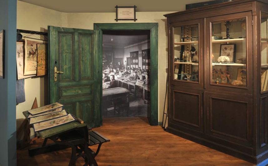 Педагогический музей Коменского