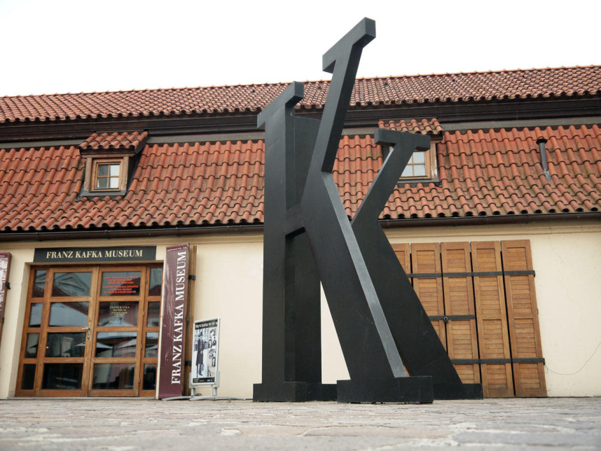 Двор музея Франца Кафки