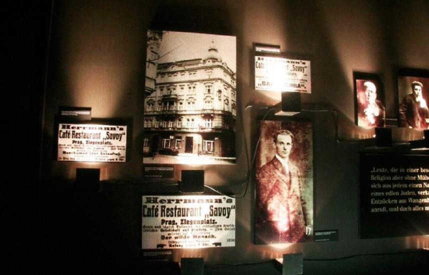 Музей Франца Кафки внутри