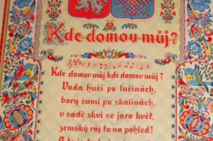Гимн Чехии