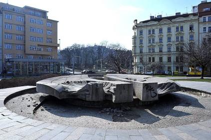 В Чехии будут охранять памятники времен социализма