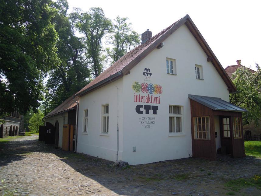 Музей текстильной печати