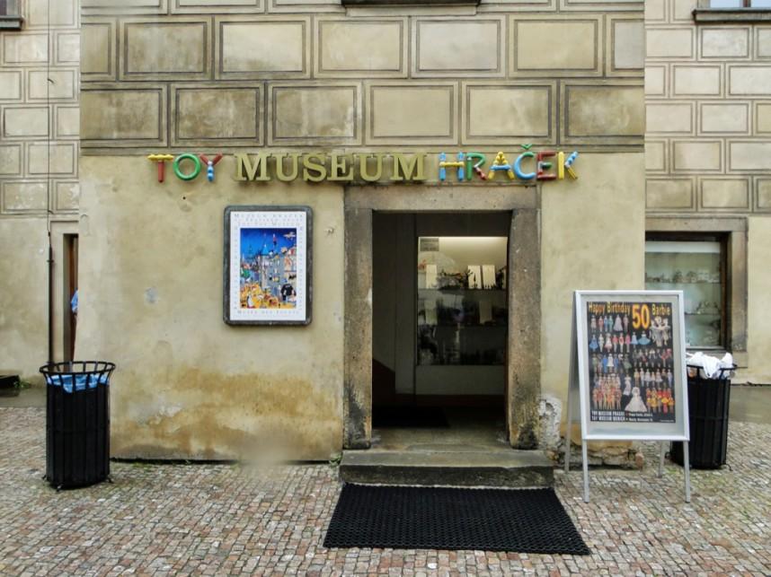 Вход в Музей игрушек