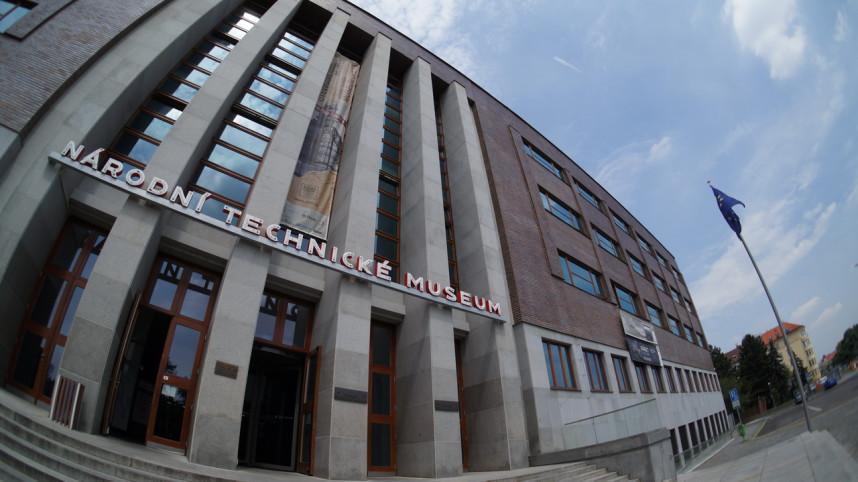 Фасад Национального технического музея в Праге