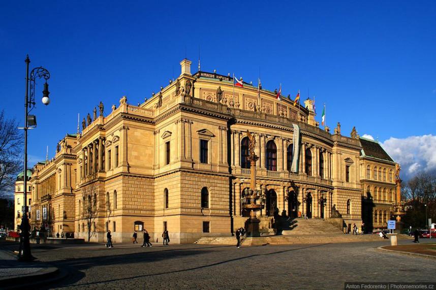 Рудольфинум, Прага