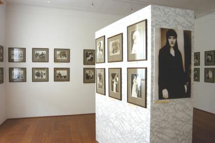 Музей Альфонса Мухи