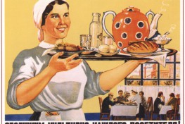 Назад в будущее или как отдохнуть в СССР?