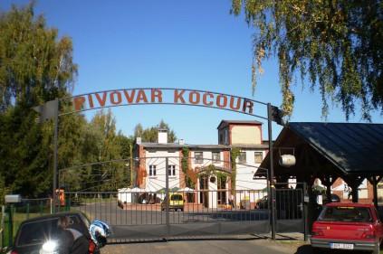 В Чехии появилась частная ж/д станция
