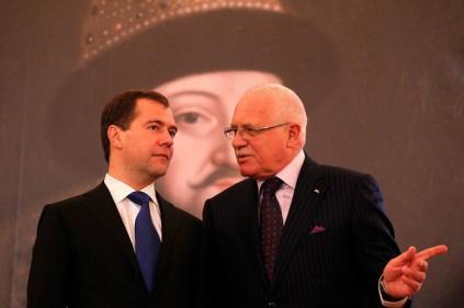 7-8 декабря из-за визита Медведева в Прагу будет закрыт весь Пражский град