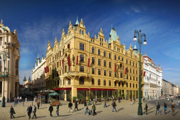 Бронирование отеля в Праге