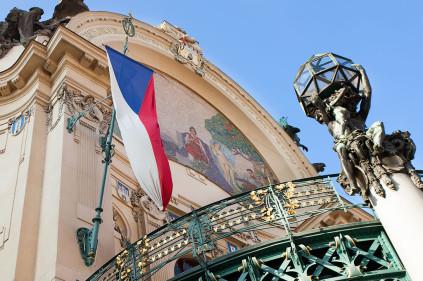 Отпраздновали День независимости Чехии