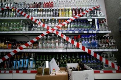 В Чехии запретили продавать алкоголь