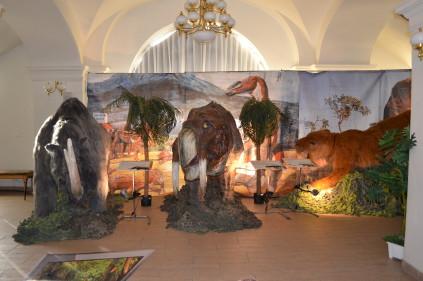 Животные ледникового периода в Праге