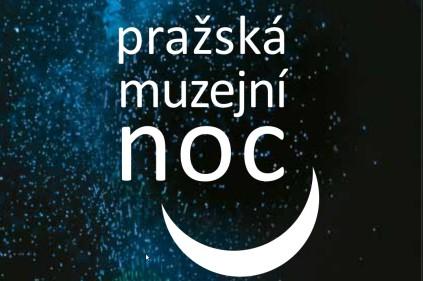 Ночь музеев: Прага перенимает эстафету 11 июня